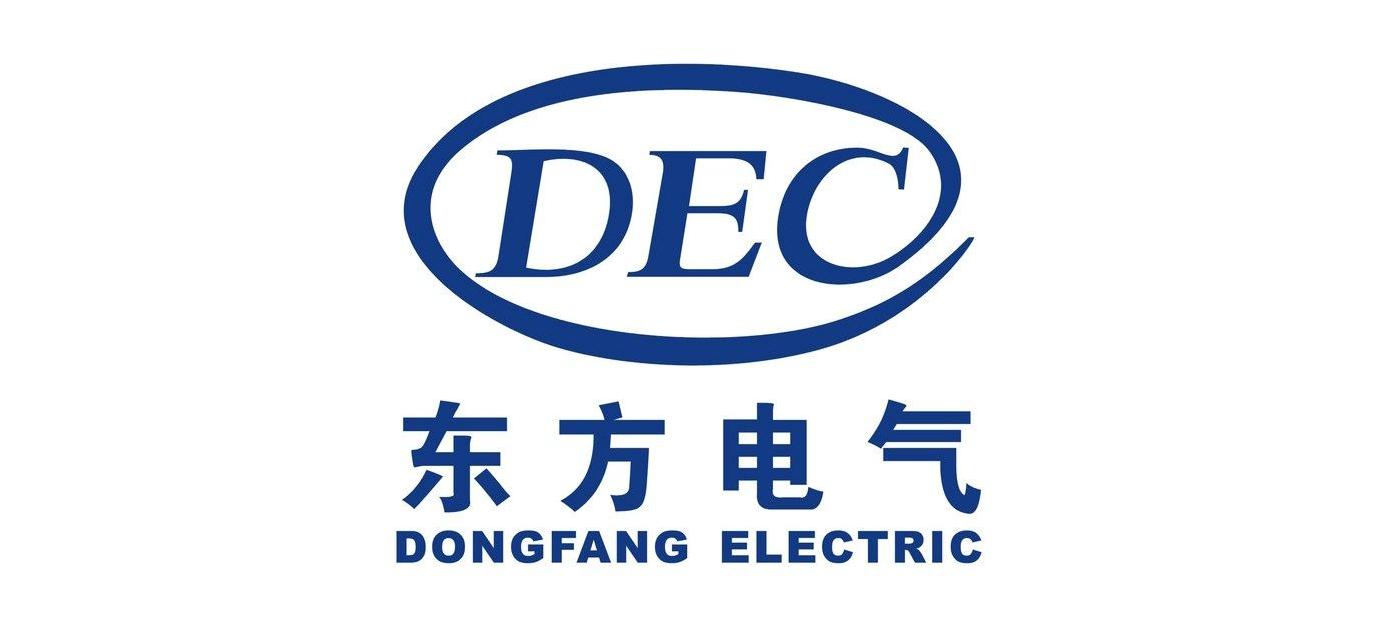東方電氣集團logo