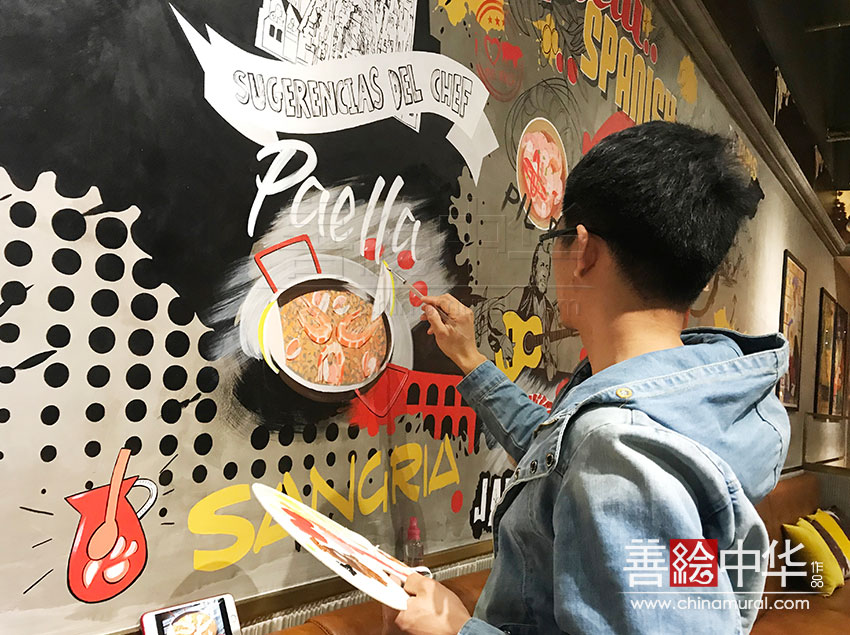 上海 · 浦东新区 · 特巴斯西班牙餐厅墙绘