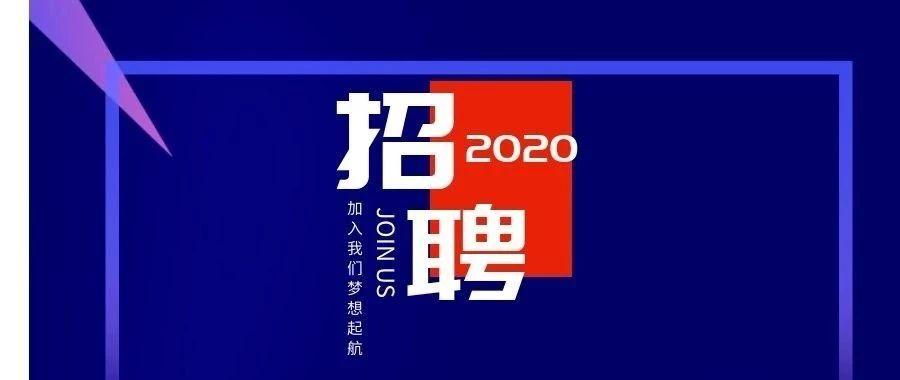 ag亚集团官方网站广西梧州市城投健康科技有限公司招聘启事
