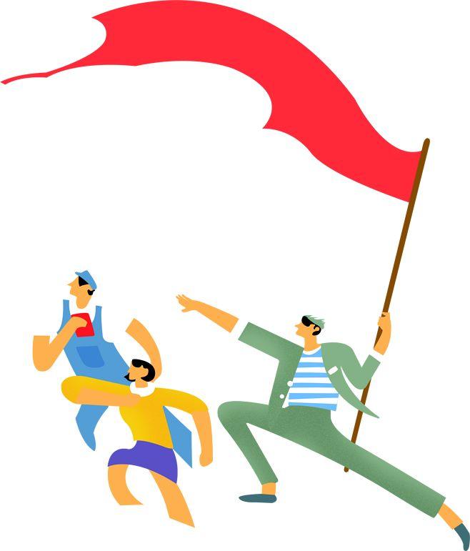 高舉紅旗插圖