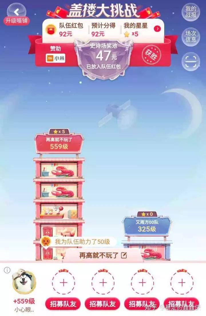 WeChat图片_20191209110337