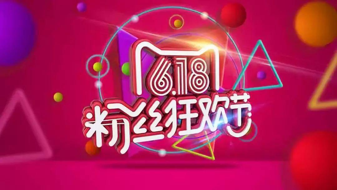 WeChat图片_20191209110557