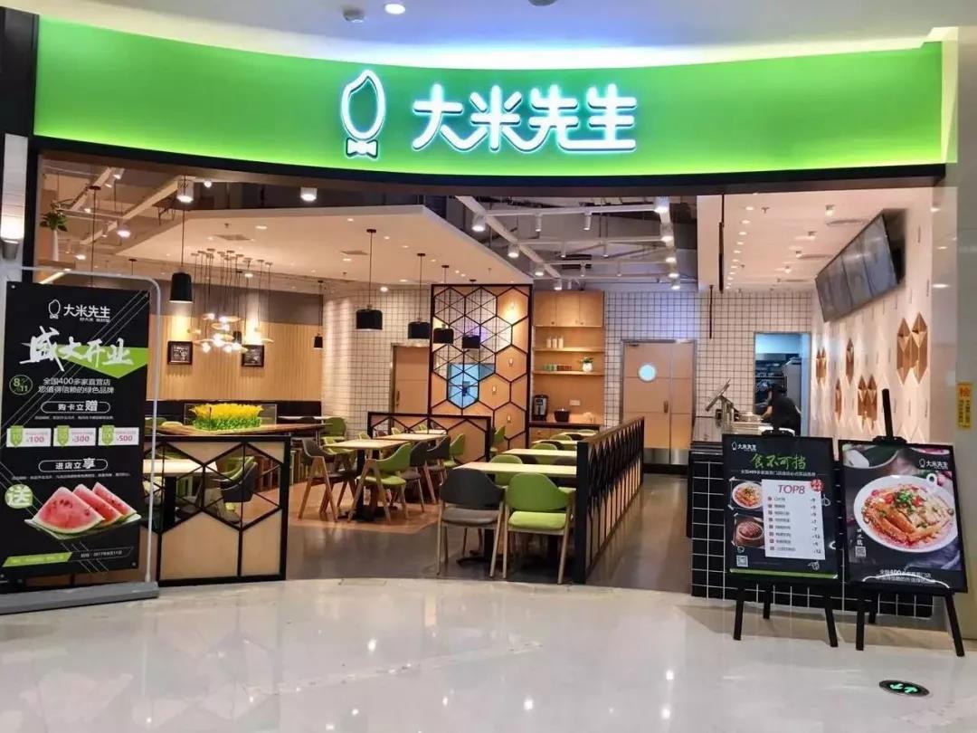 WeChat图片_20191212100631