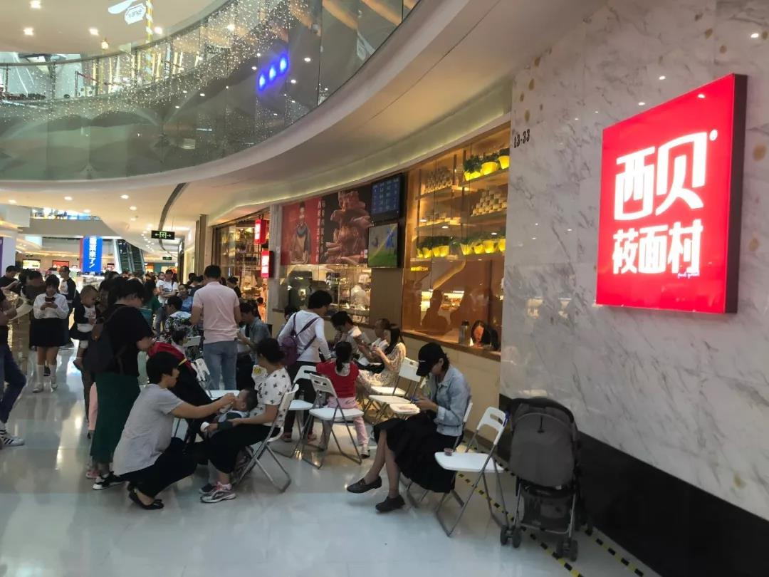 WeChat图片_20191214095934
