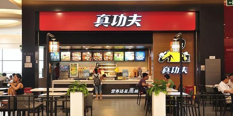 WeChat图片_20191214101128