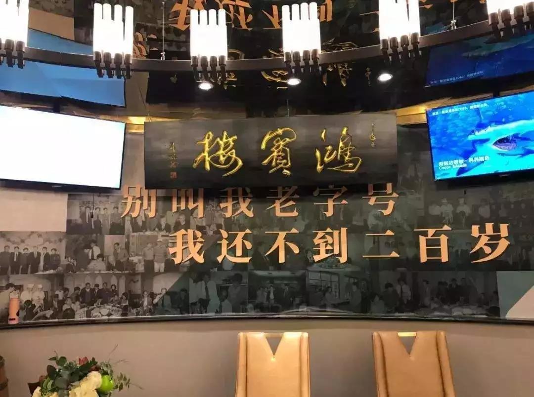 WeChat图片_20191214101134