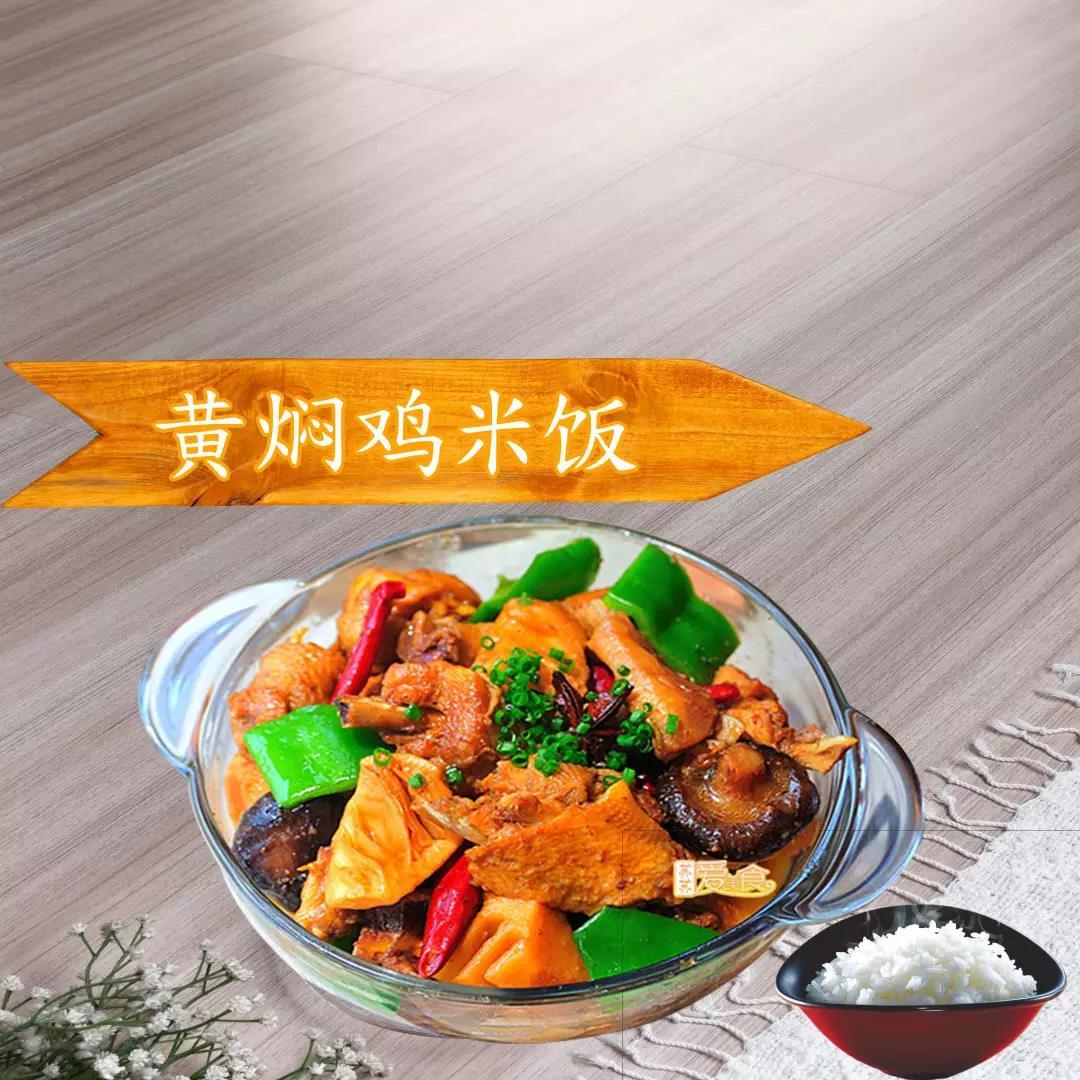 WeChat图片_20191218093429