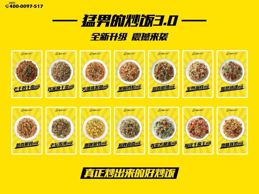WeChat图片_20191218095020