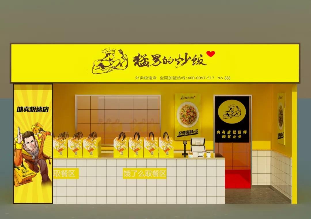 WeChat图片_20191218095037