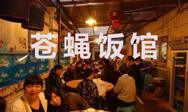 WeChat图片_20191219112803
