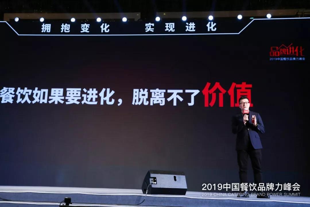 WeChat图片_20191220111641