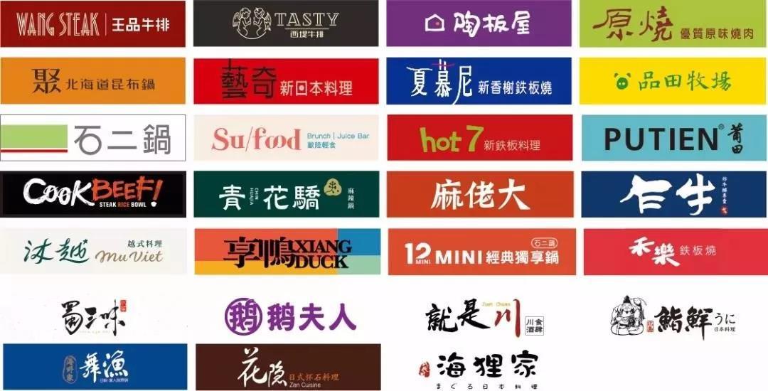 WeChat图片_20191220111655