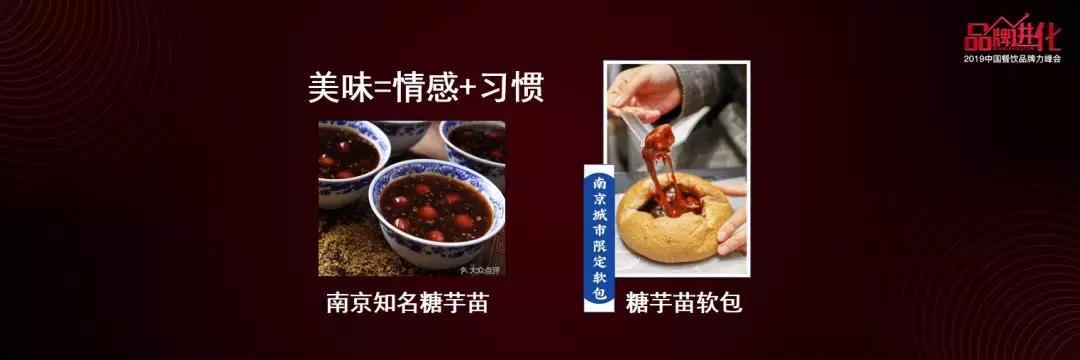 WeChat图片_20191220111716