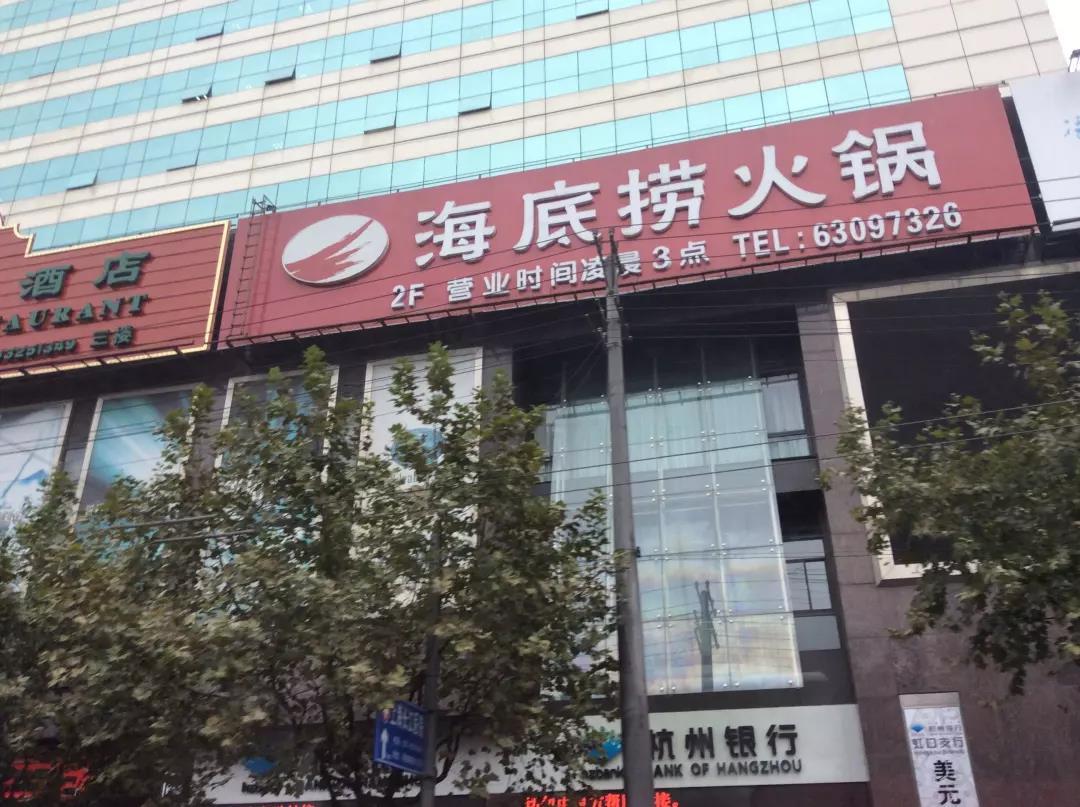 WeChat图片_20191224101737