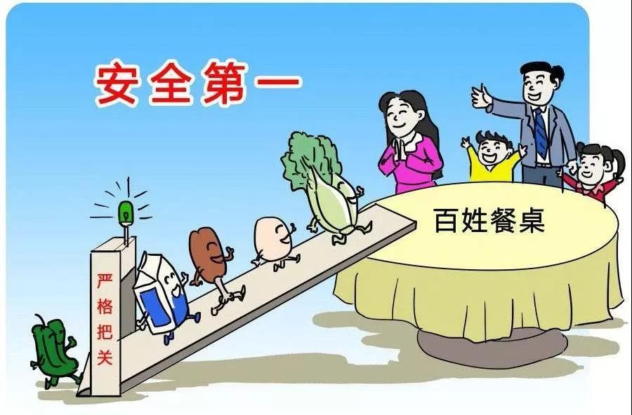 WeChat图片_20191226093117