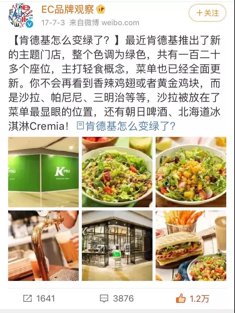 WeChat图片_20191227102311
