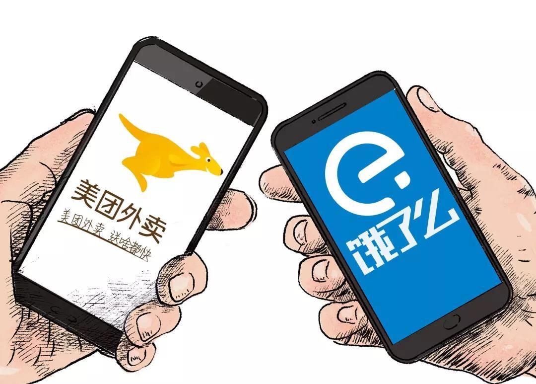 WeChat图片_20200108093557