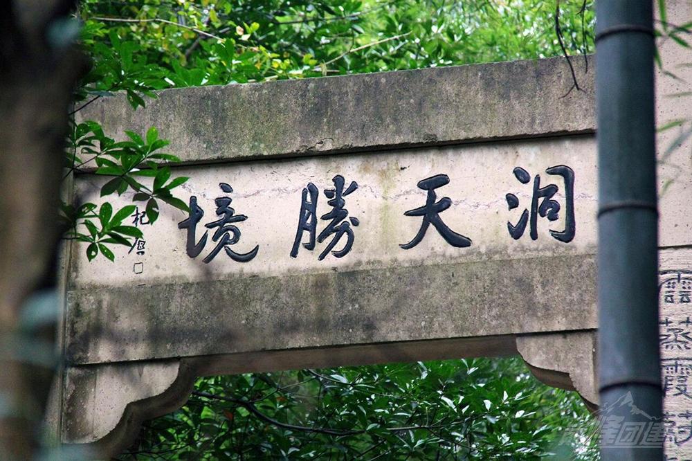 丹山赤水峽谷大穿越6