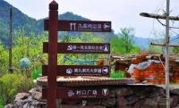 丹山赤水峽谷大穿越11