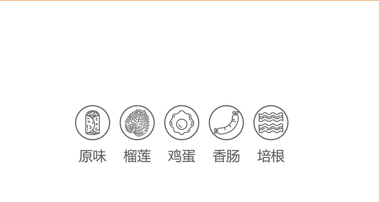 壹饼记-2