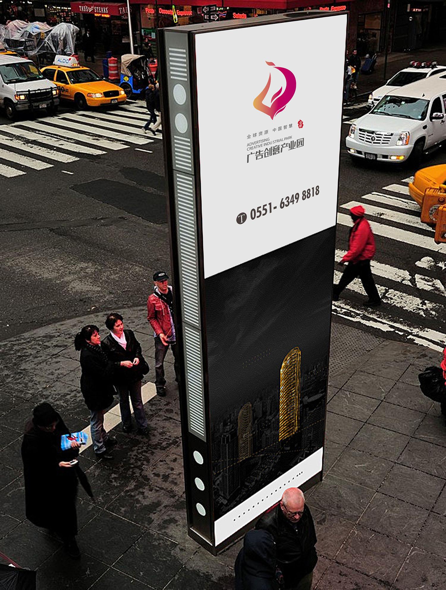 广告创意产业园-4