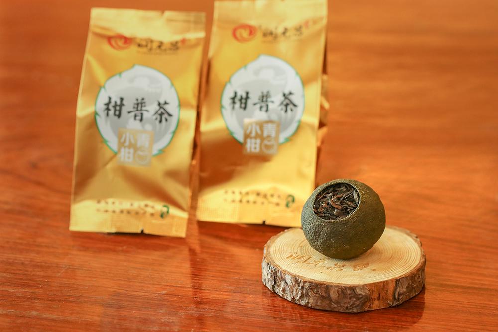 润元昌陈皮普洱小青柑250g价格