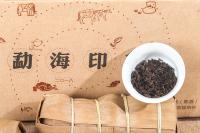 潤元昌2018勐海印象沱茶好喝嗎