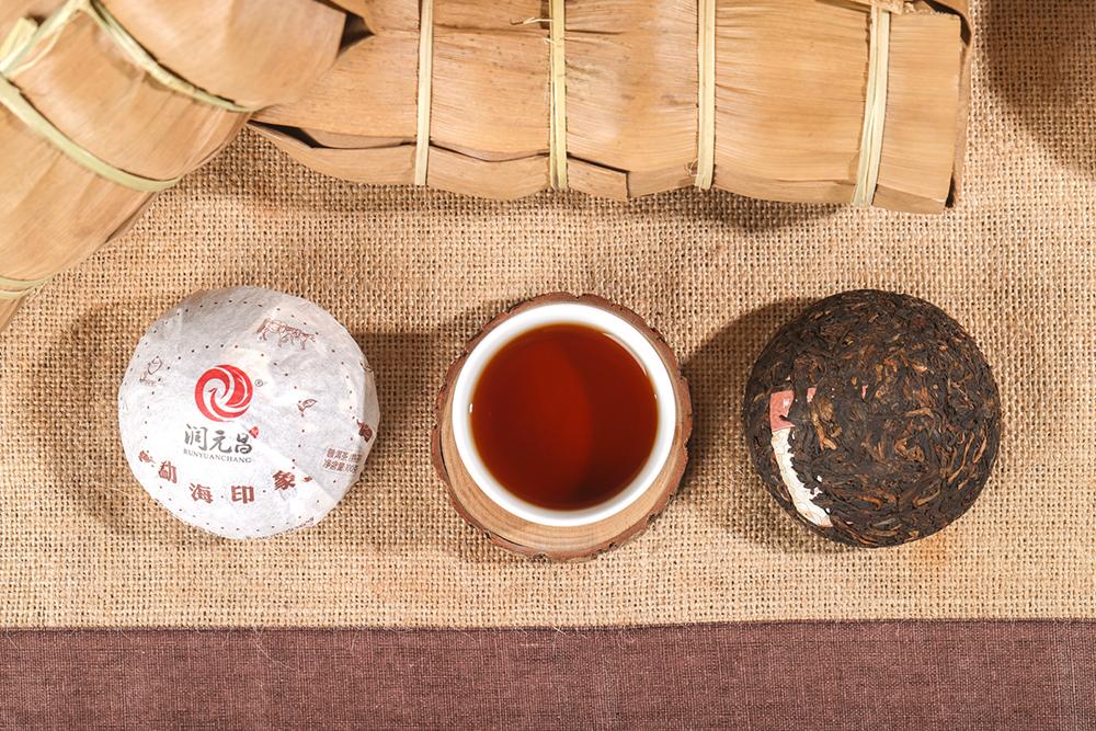 潤元昌勐海印象沱茶好喝嗎