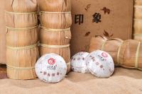 潤元昌勐海印象沱茶價格