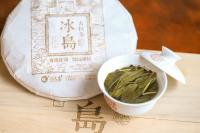 潤元昌冰島古樹茶茶湯圖