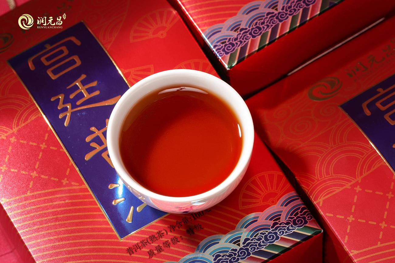 宫廷普洱熟茶的特点