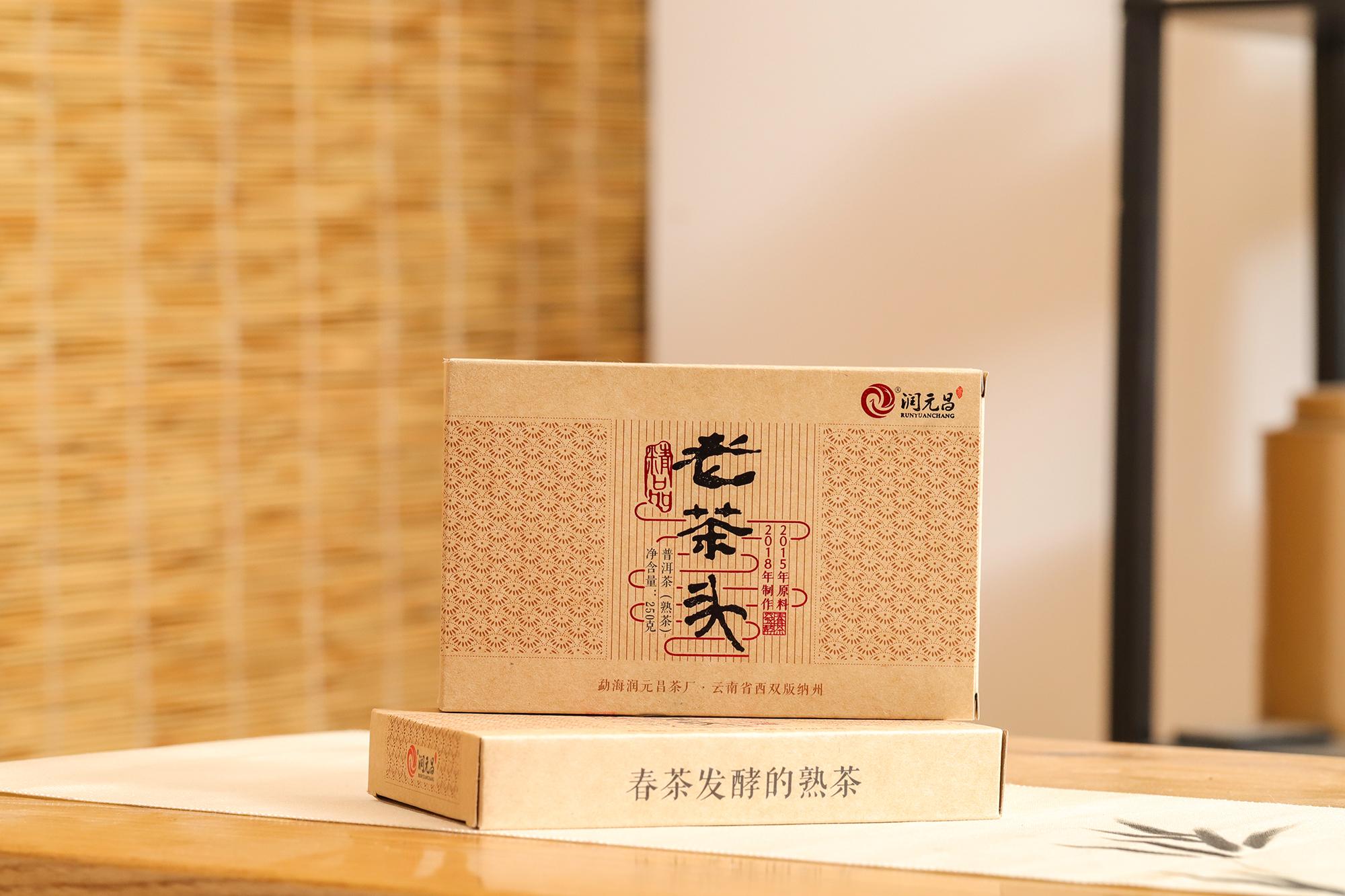 801精品老茶頭磚-IMG_5455
