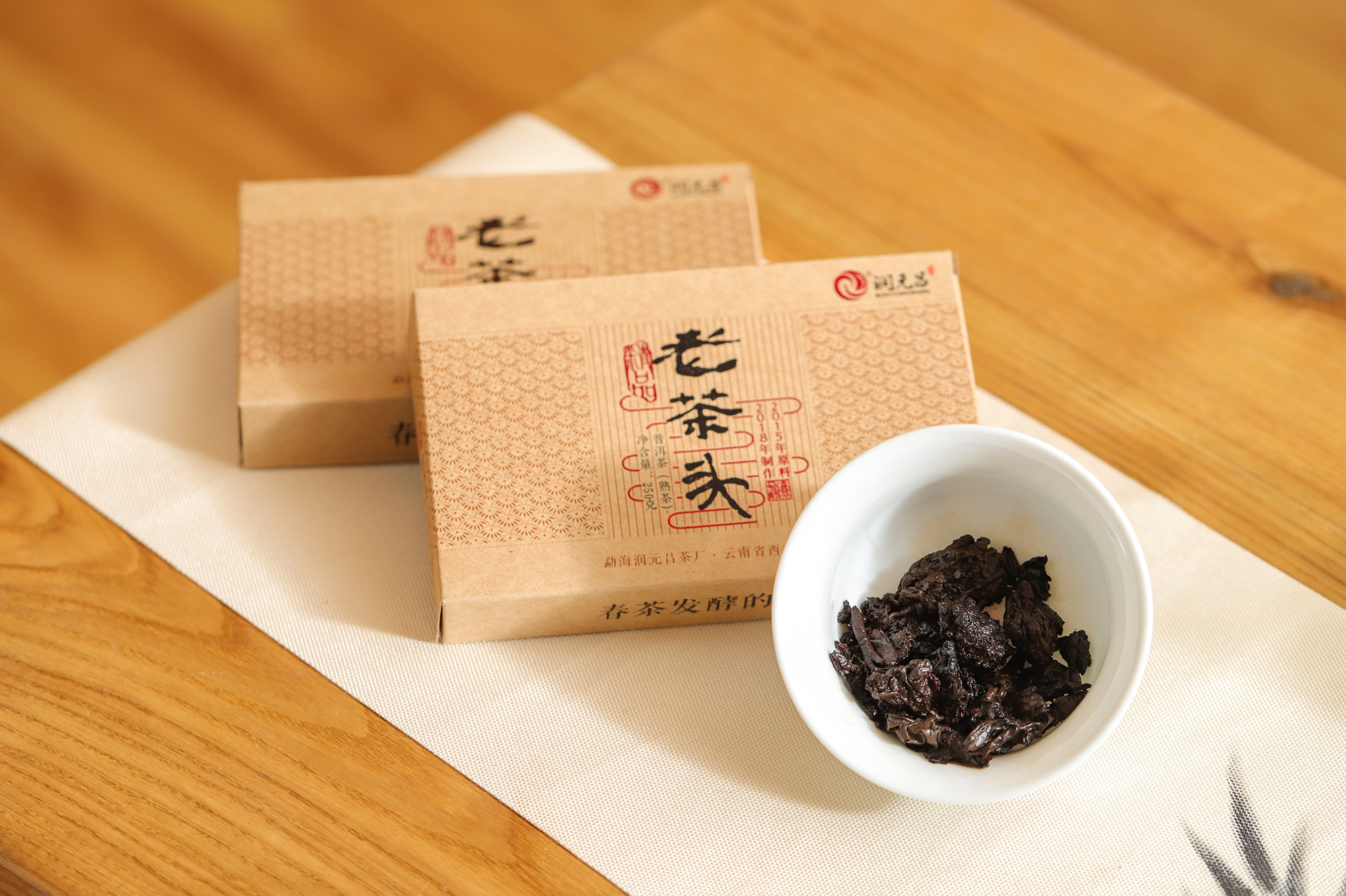 801精品老茶頭磚-IMG_5543