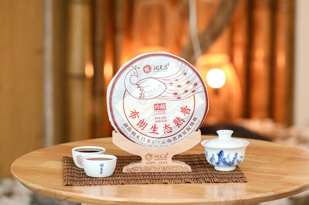 潤元昌布朗生態熟普-IMG_4796