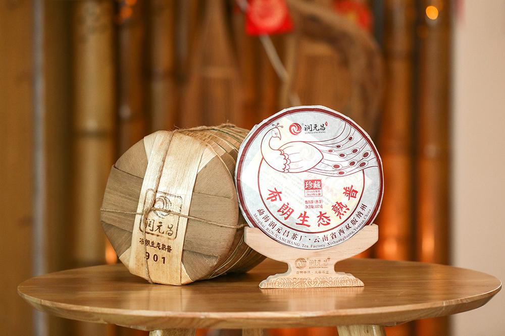 章家三隊普洱茶的特點