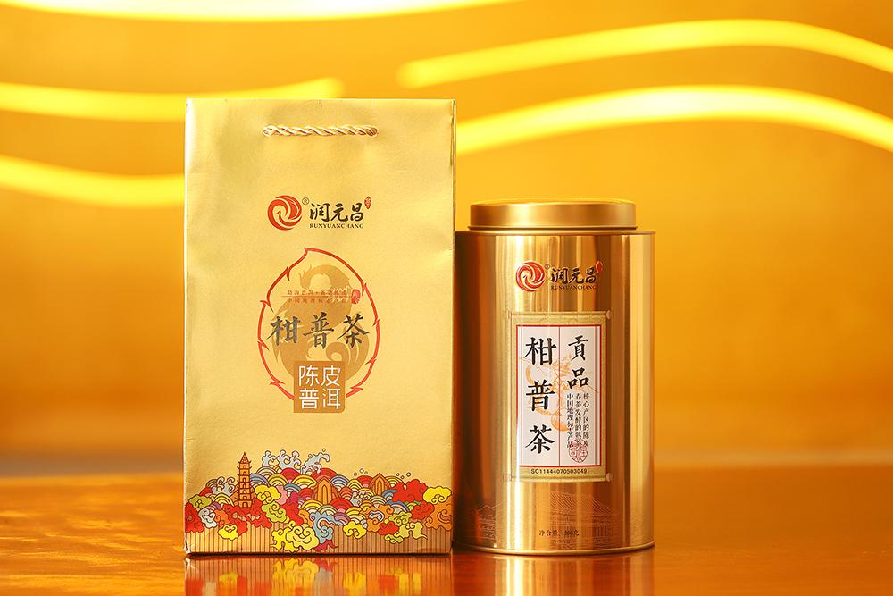 潤元昌2019年貢品柑普茶-IMG_1587