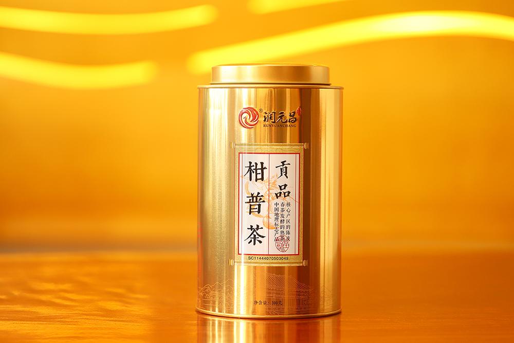 潤元昌2019年貢品柑普茶-IMG_1592