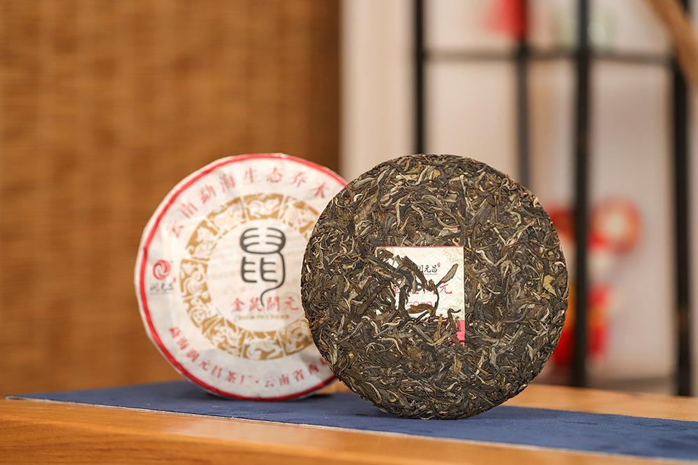 润元昌2020年金鼠开元青饼普洱生茶_生肖系列-IMG_4190