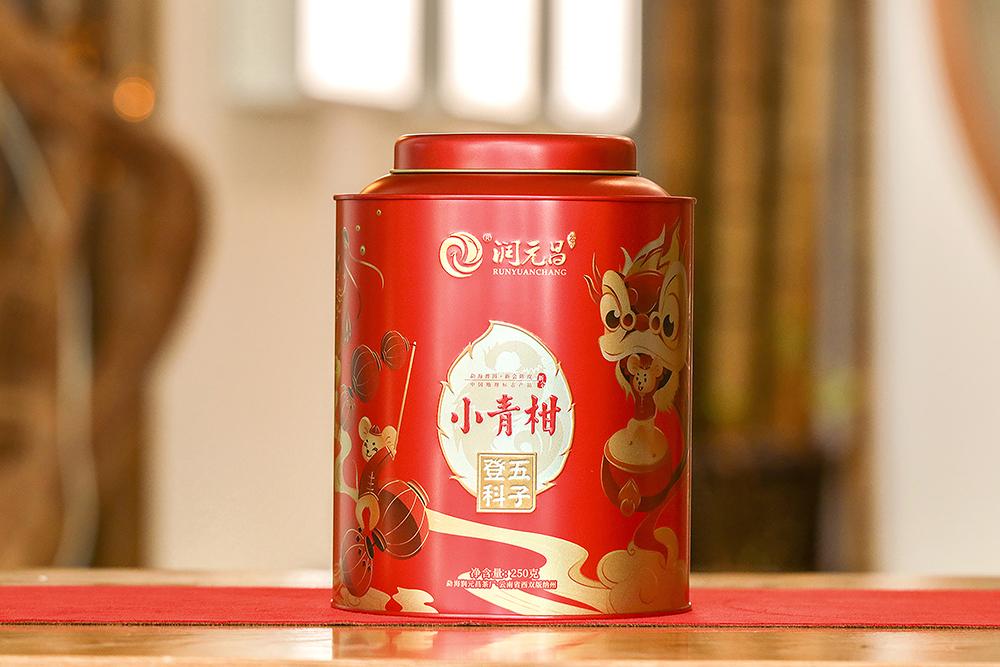 潤元昌2020年五子登科小青柑-鼠年生肖紀念柑普茶-IMG_2572