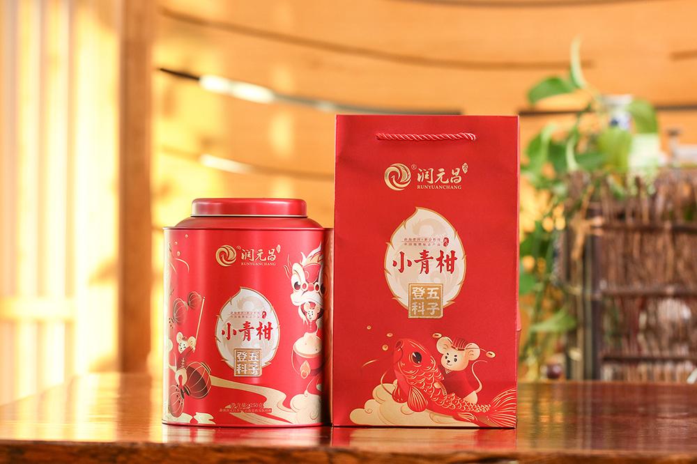 潤元昌2020年五子登科小青柑-鼠年生肖紀念柑普茶-IMG_2607