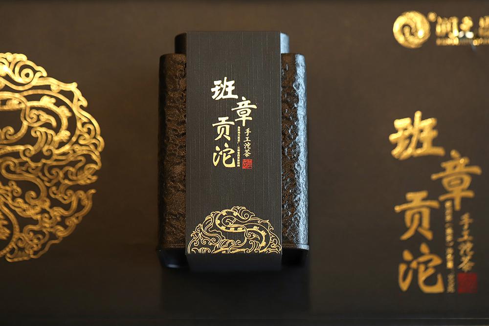 潤元昌班章貢沱-IMG_3813