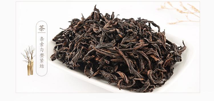 肉桂茶價格多少錢一斤