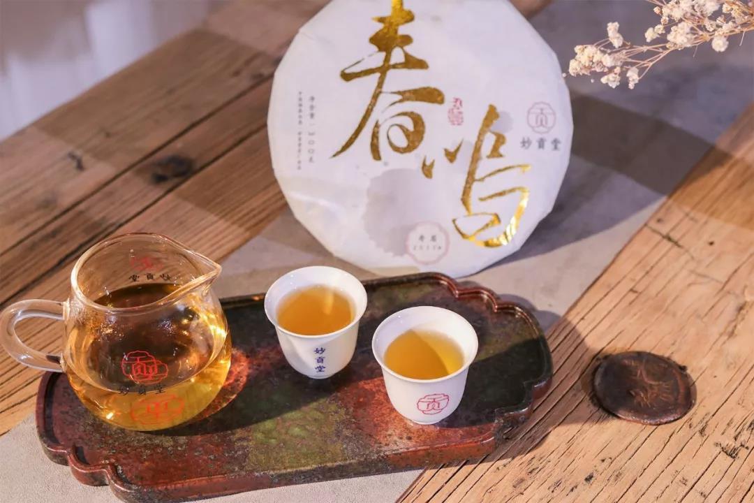 白茶的功效與作用及禁忌