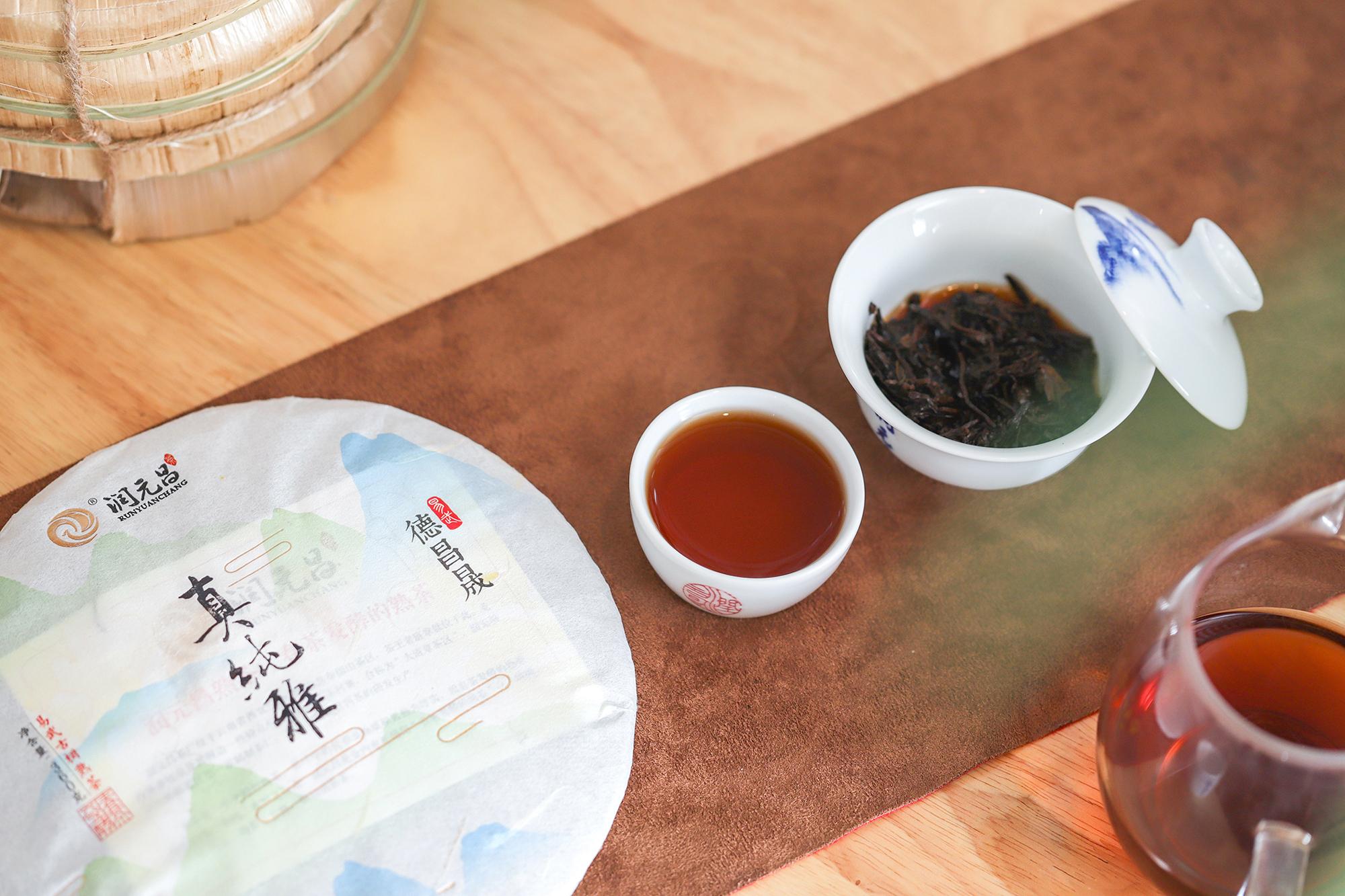 潤元昌真純雅熟餅茶底圖片
