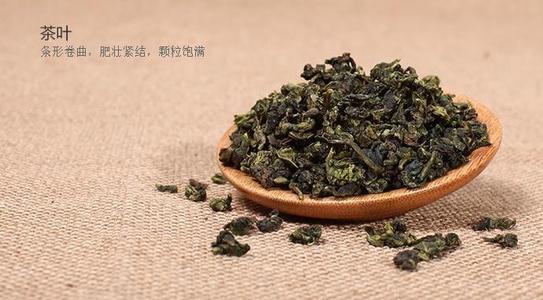 鐵觀音茶王茶葉價格