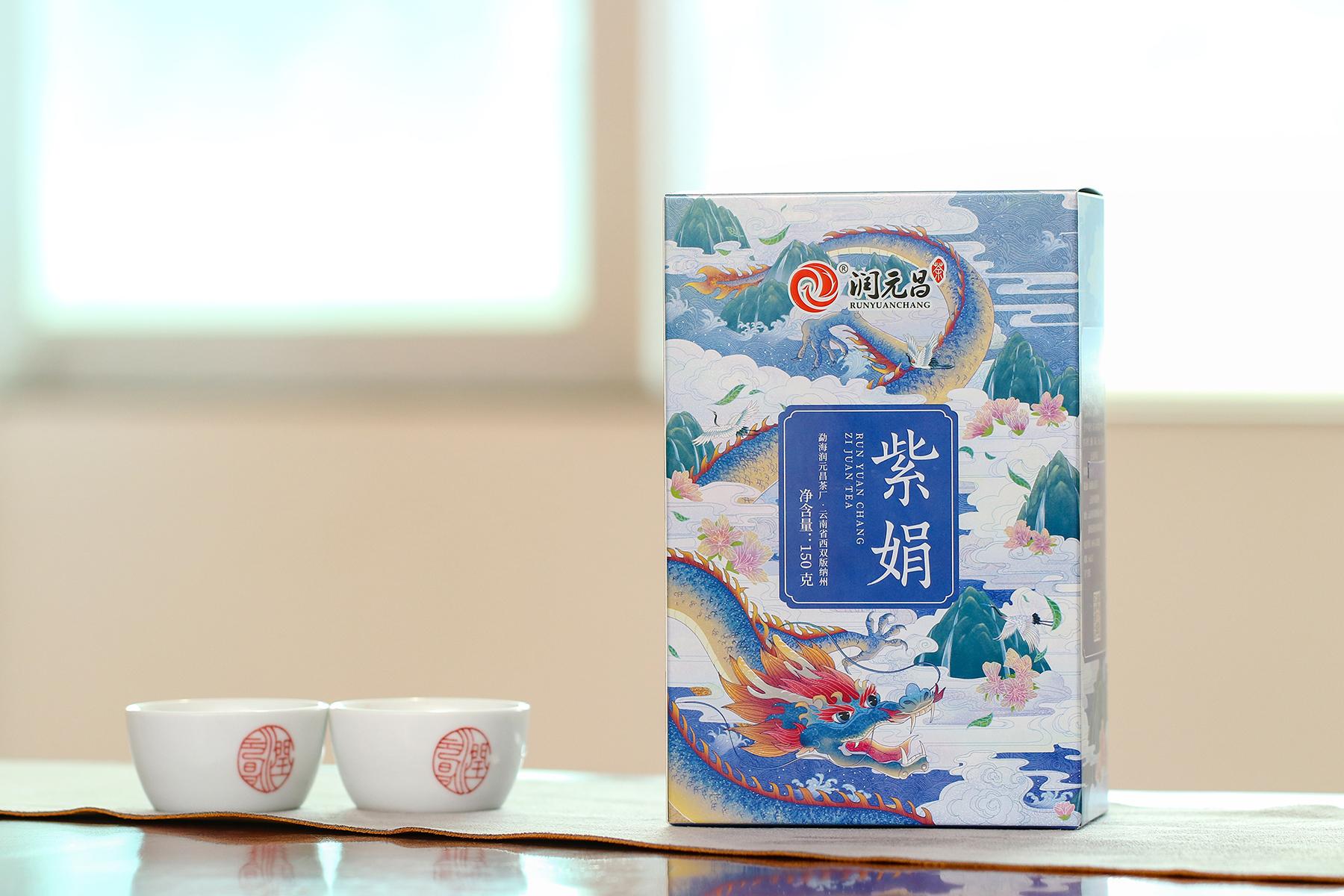 紫娟普洱散茶价格多少钱