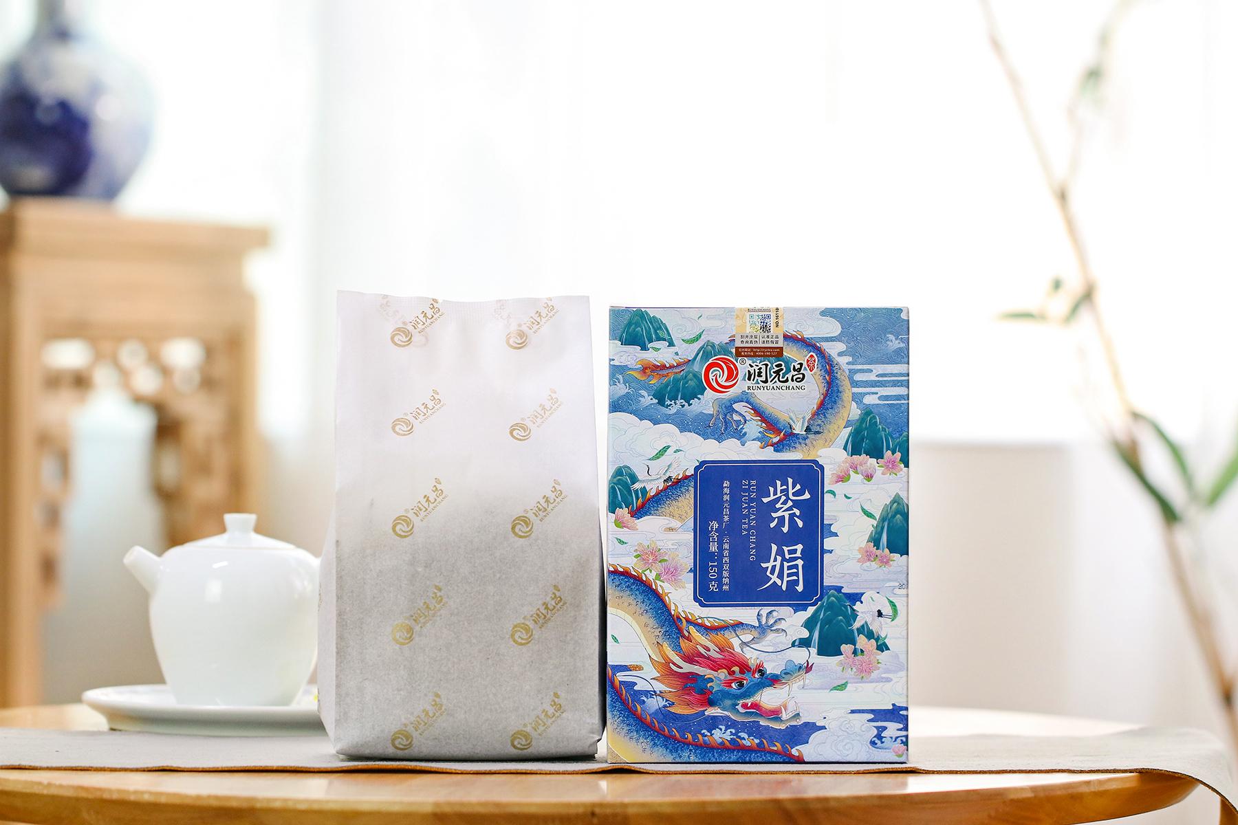 紫娟普洱茶