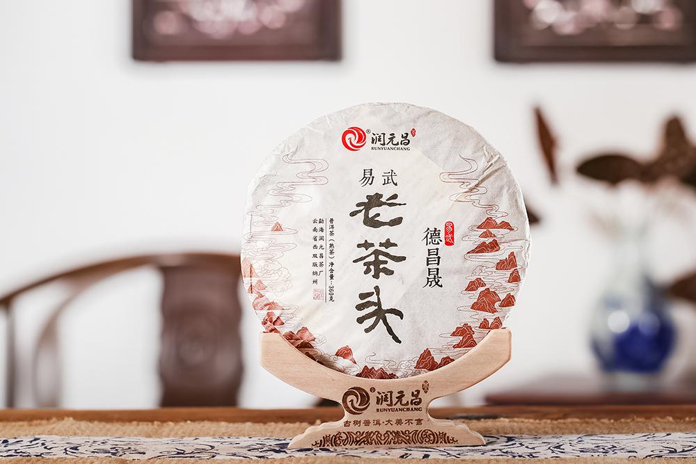普洱茶十大高端品牌