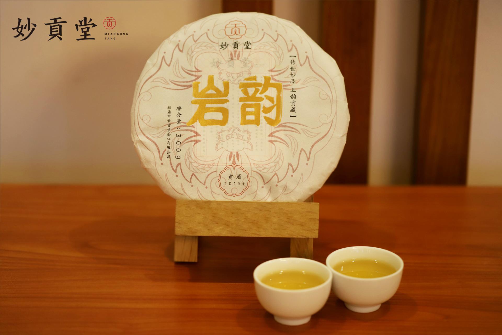 白茶產地在哪里【是哪里的特產】