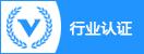 茶叶行业认证网站